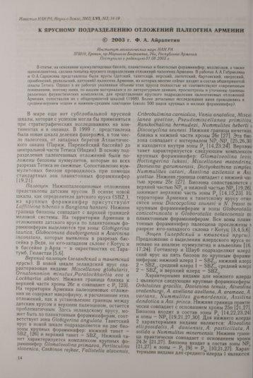 Page 1 1130011111111 H.`|H Pfl, H0011: .101.101, 11003, 1.111 ...