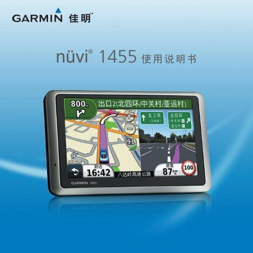 nüvi® 1455 使用说明书 - Garmin