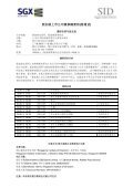 21 June 2011 Dear Sir / Madam Singapore Listed Company Director ... - Page 6