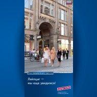 Лейпциг - Leipzig: Richard Wagner - Jubiläumsjahr 2013: 200 ...