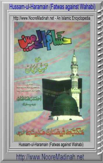 Hussam-ul-Haramain by Alahazrat Imam Ahmed Raza Khan