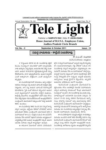 T\T - BSNL Employees Union Andhra pradesh Circle