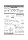 T\T - BSNL Employees Union Andhra pradesh Circle - Page 5