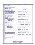 Madhepura Sthapana Diwas (09/05/2008 Report) - Page 5