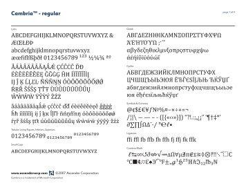 abcdefghijklmnopqrstuvwxyz - Ascender Corporation