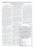 Suntažu pagasta laikraksts Suntažnieks, februāris - Ogres novads - Page 7