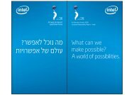 Intel Israel 2008 Report