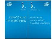 Intel Israel 2008 Report