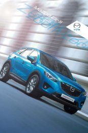 Download Mazda CX-5 Brochure