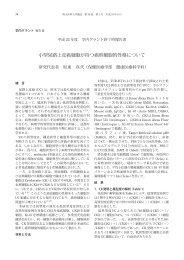 小型尿路上皮癌細胞が持つ癌幹細胞的性格について - 埼玉医科大学