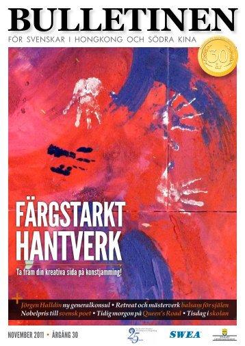ta fram din kreativa sida på konstjamming! - The Swedish Chamber ...