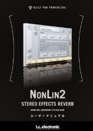 System 6000 / Reverb 4000 の NonLin2 プリセットを ... - TC Electronic
