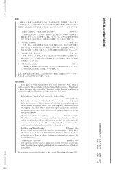 花供養と京都の芭蕉 - アート・リサーチセンター - 立命館大学