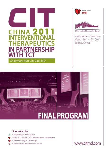 最终学术日程发布 - Home-CIT Conference 2014