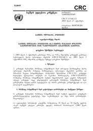 bavSvis uflebaTa konvencia gavrcleba: - Unicef.ge
