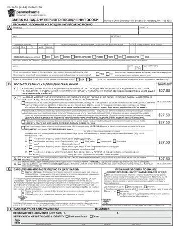 form 1172 2