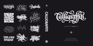 Calligraffiti Teaser - From Here to Fame