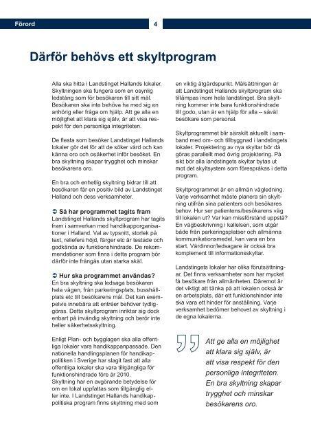 Skyltprogram LtH-inlaga - Region Halland