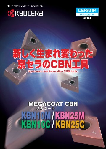 KBN10M