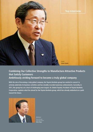 President's Interview(PDF:163KB) - Toyota Boshoku Corporation