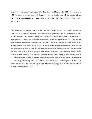 Functional expression of the alpha 2-macroglobulin receptor CD91 ...
