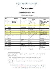 dk prison - Documentation Center of Cambodia (DC-Cam)