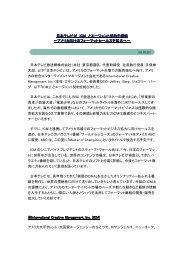 日本テレビが ICM とエージェント契約を締結 とエージェント契約を締結 ...