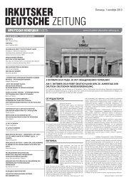 ИРКУТСКАЯ НЕМЕЦКАЯ ГАЗЕТА - Irkutsker Deutsche Zeitung