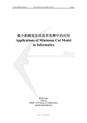 下载此文件 - [ADN.cn] Library