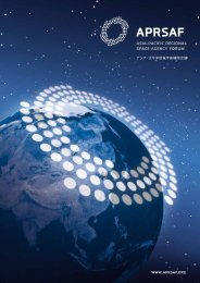 www.aprsaf.org アジア・太平洋地域宇宙機関会議