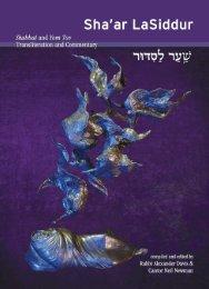 Sha'ar LaSiddur - Beth El Synagogue