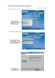 D-Link DSL-200 USB ADSL Modem Configuration - Jlac