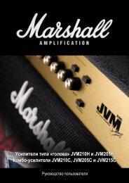 JVM 205C 50 WATT ALL VALVE 2 CHANNEL COMBO гитарный ...