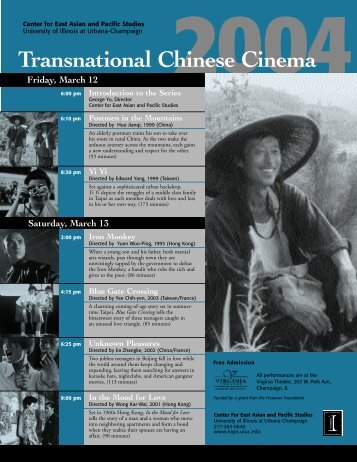 Transnational Chinese Cinema - University of Illinois at Urbana ...
