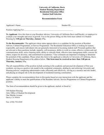 uc boulder essays