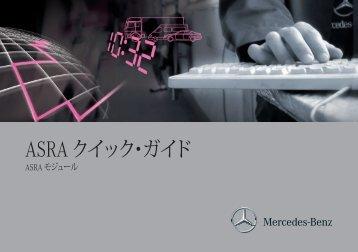 ASRA クイック・ガイド - Retailfactory Daimler ITR - Mercedes-Benz