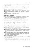 D - Right to Food Campaign - Page 3