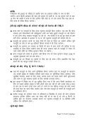 D - Right to Food Campaign - Page 4