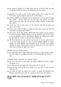 D - Right to Food Campaign - Page 5