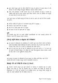 D - Right to Food Campaign - Page 6
