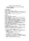学生募集要項 - 神戸大学 医学研究科・医学部 - Page 3