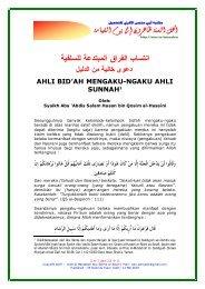 Ahli Bid'ah Mengaku Ahli Sunnah – Syaikh Abu