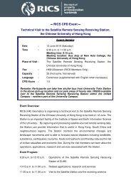 ∼ RICS CPD Event ∼ - RICS Asia