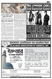 Pages 41-50 - Weekly Bangalee