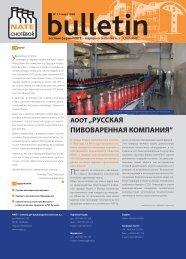 01_2008_ru.pdf - Nate a. s.