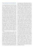 Michel Foucault, choses dites, choses vues - Culturgest - Page 5