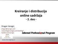 Kreiranje i distribucija online sadržaja 2. deo - Razvoj karijere