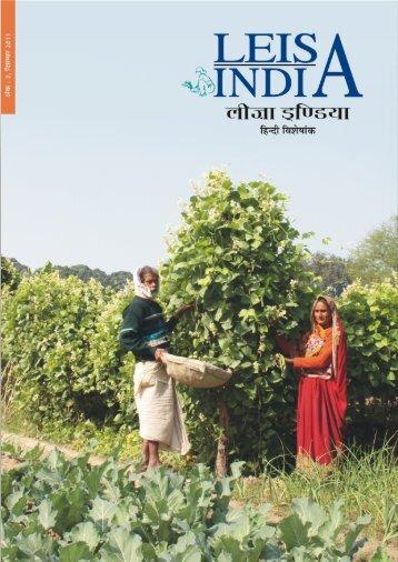 Text Matter Dec. 2011corrected final 13.12.2011 - Leisa India