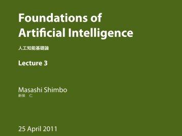2011-04-25_FAI_slide..