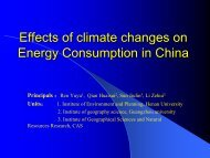 Possible effects of climate changes on energy consumption in China
